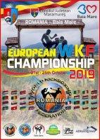 2019 Europameisterschaft in Baja Mare
