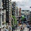 Mission-Hills-Haikou-Movie-Town