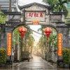 depositphotos_463305948-stock-photo-haikou-china-march-2021-stone